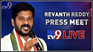 Revanth Reddy Press Meet LIVE || Telangana Exit Polls 2018
