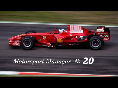 Motorsport Manager. F1 2017 Full Mod № 20