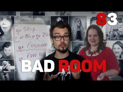 BAD ROOM №83 [ТРЕНЕР АЛЬФА-САМОК] 18+