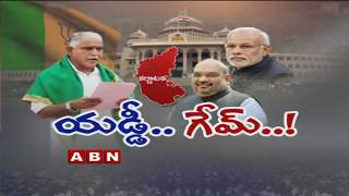 Debate   Governor's Decision on Karnataka heats up Politics in Other States   Part 2