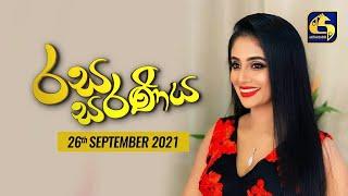 Rasa Saraniya 2021-09-26
