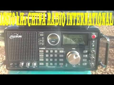 13570 kHz China Radio International , in English Language , Beijing , China