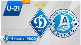 Динамо Киев до 21 : Днепр Дп до 21