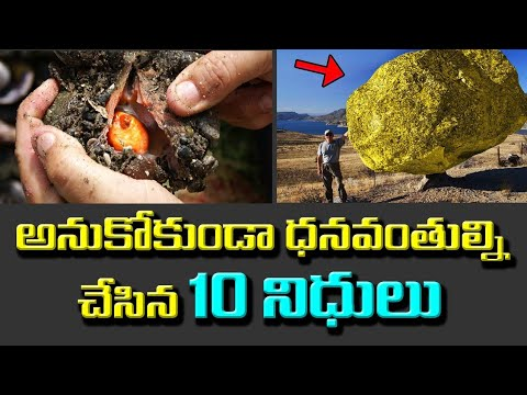 Top 10 Luckiest Discoveries That Made People Rich | Discoveries That Changed The Lives