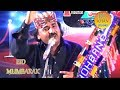 Shaaban Chachar | Rogo Pak De | New Album 888 Eid | 2018 | Sindhi New Songs 2018