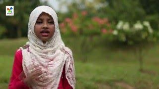 Song: Akash Amar Bondhu Hole - Misti shurer resh   Islamic Song by uchcharon & Sosas