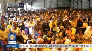 man of God prophet Jermiah Husen, liyawaredachehu yemimetan wegia mashenef