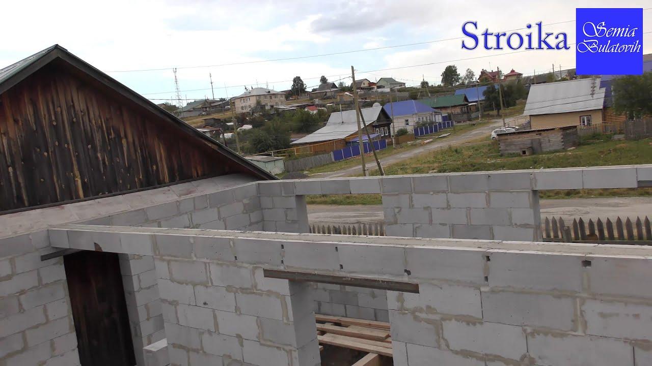Строительство дома своими руками Видео 39
