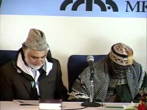 Mms Award Ceremony Qrc 2009 V2 video