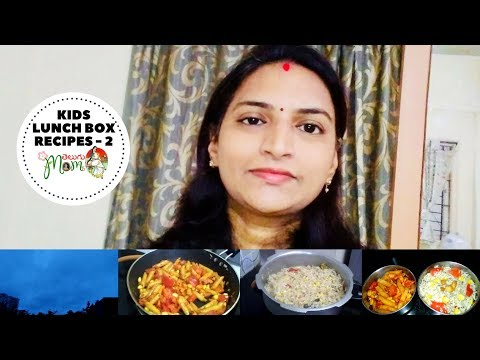 My Kid's Healthy and Tasty Lunch Box Routine || Sweet Corn Pulao Recipe || Veg Pasta