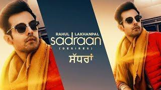 Sadraan: Rahul Lakhanpal  (Full Song) M. Vee | Jaggi Sanghera | Latest Punjabi Songs 2019
