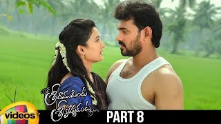 Sri Ramudinta Sri Krishnudanta 2019 Latest Telugu Movie HD | Deepthi Setty | Part 8 | Mango Videos