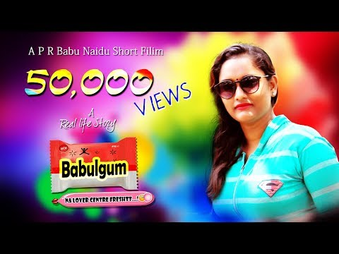 Bubble Gum - Latest Telugu Short Film 2018