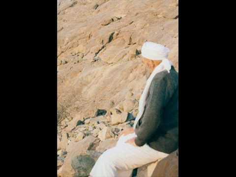 Hamza - Seyda Muhammed Konyevi (k.s) Hz