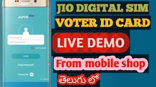JIO SIM CARD ACTIVATION | DIGITAL WITH VOTER ID CARD | TELUGU | BY TECH NAGIREDDY |