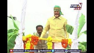 AP CM Chandra Babu Starts Eruvaka Program In Srikakulam