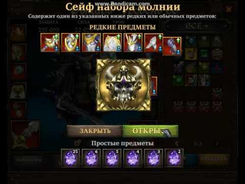 KingsRoad : ПОХОДНЫЕ СЕЙФЫ С 25 arkwars.ru