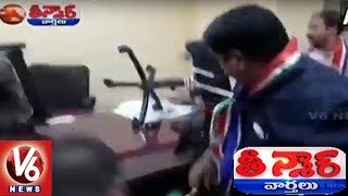 MNS Activists Attack Nanar Refinery Complex Office Over Pothole Deaths | Mumbai | Teenmaar News