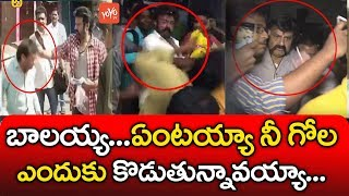 Balakrishna Behaviour Effects TDP in Nandyal By Election | Balayya Vs YCP Vs TDP