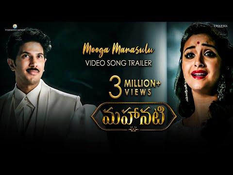 Mooga Manasulu Video Song Trailer - #Mahanati | Keerthy Suresh | Dulquer Salmaan | Nag Ashwin