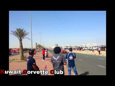 kuwait corvette club drag racing