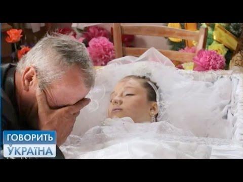 Ангел под колесами (полный выпуск) | Говорить Україна