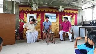 """নাটক """"ছাত্রের পরীক্ষা"""" (Bengali Comedy Drama """"Chatrer Pariksha"""" by Rabindranath Tagore"""
