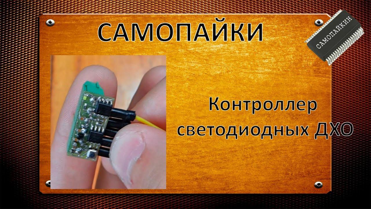 Инструкция По Установке 93