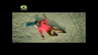 Thakte Parina by Belal Khan & Sony | Album Shopno Tuli | Official Music Video