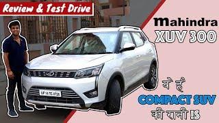 Mahindra XUV300 - Compact SUV में रानी है ये गाडी | DIESEL