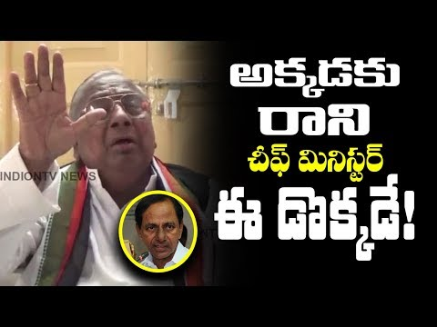 V Hanumantha Rao Comments On KCR & Family | T Congress V Hanumanta Rao Press Meet | indiontvnews