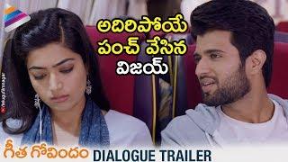 Geetha Govindam Latest Dialogue Trailer | Vijay Deverakonda | Rashmika Mandanna | Telugu FilmNagar
