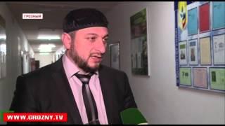 В Грозном прошел Всероссийский диктант ЖКХ и презентация социальной игры «ЖЕКА»