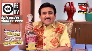 Weekly Reliv|Taarak Mehta Ka Ooltah Chashmah| 05 December to 09 December 2016 | Episode 2086 to 2090