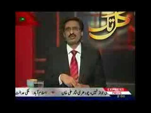 Pakistan 1 jadoo nagri By JAVED Ch. must see