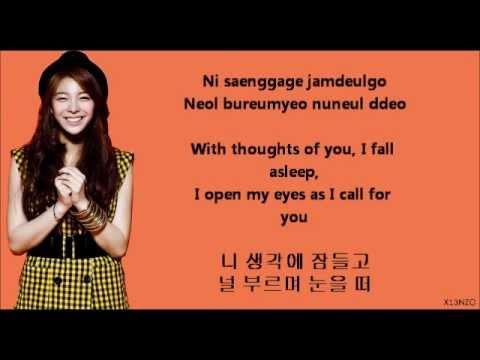 Ailee - Heaven