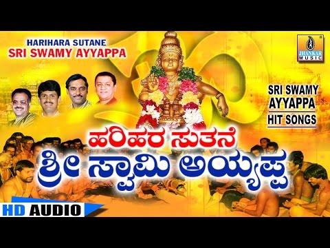 Harihara Sutane Swamy Ayyappa - Swamy Ayyappa Top Songs