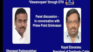 Kamal Hassan to release 'Viswaroopam' through DTH - Panel discussion on the controversy