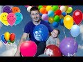 Kirill plays with funny Balloons ! Fun playtime with children! thumbnail