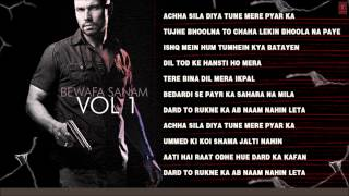 Bewafa Sanam Vol.1 Non Stop Songs - Jukebox - Sonu Nigam, Anuradha Paudwal, Udit Narayan & Others
