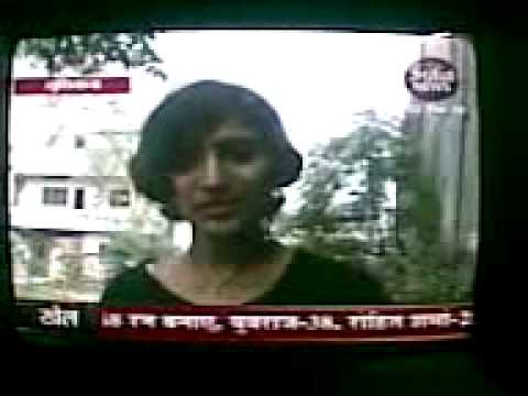 Ludhiana News.dipika Sex Change video