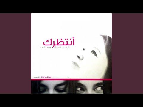 Download El Hob Am Bi Fattech Alayk Mp4 baru