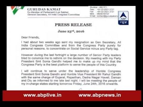 Gurudas Kamat withdraws resignation from Congress