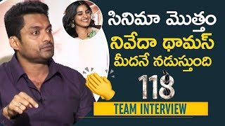 Kalyan Ram Reveals Nivetha Thomas Role | 118 Movie Team Interview | Shalini Pandey |Telugu FilmNagar
