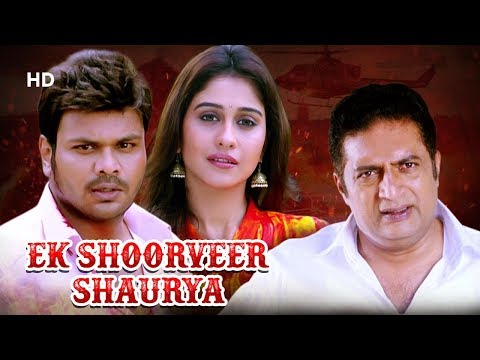 Ek Shoorveer Shaurya [2019] Manchu Manoj | Regina | Prakash Raj | Hindi Dubbed Movie