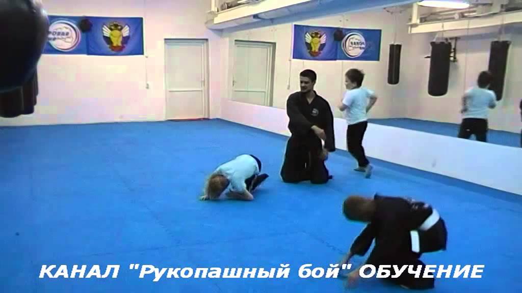 Тренировка рукопашного боя в домашних условиях видео
