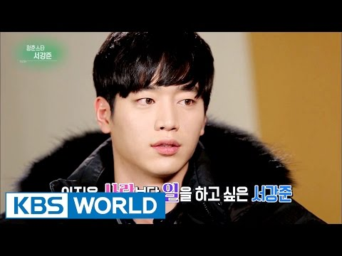 Interview with Seo Kangjun [Entertainment Weekly / 2016.12.12]