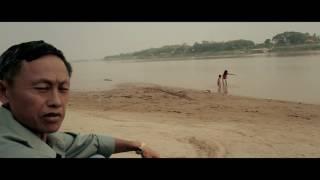 Mam Tig Nco Ras - Hav Iav Official Music Video