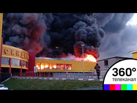 Следователи устанавливают причины пожара, уничтожившего Синдику