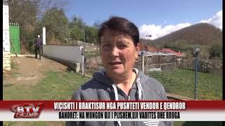 BULQIZA TV   Vucishti